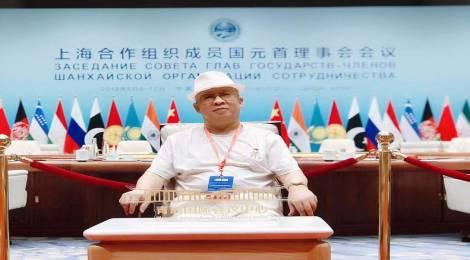 董事长在国际会议中心上合组织会址参加济宁市中日韩招商活动